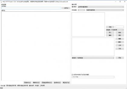 PKAV HTTP Fuzzer 1.5.6