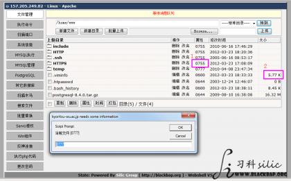 习科大马 v5.6