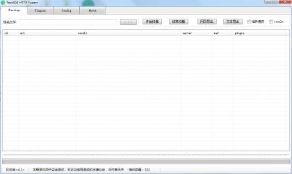 Test404 -HTTP Fuzzer V4.1【 附101个插件】