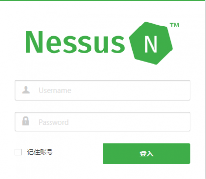 Nessus无IP限制版虚拟机(插件已更新)
